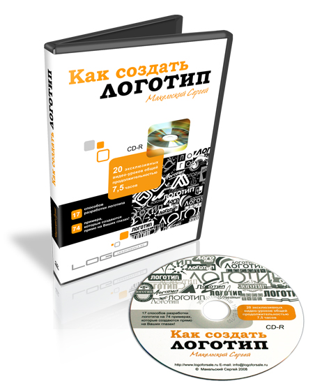 Как создать логотип: www.allweb-uz.narod.ru/video_lessons/graphics/kak_sozdat_logotip.html